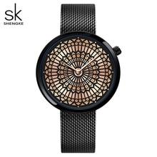 Shengke 럭셔리 브랜드 시계 여성 패션 드레스 쿼츠 시계 숙녀 전체 스틸 메쉬 스트랩 방수 시계 Relogio Feminino