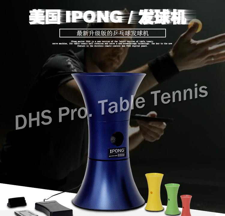 Newest Ipong High-End Wareless Remote Control Table Tennis Robot/ Ping Pong Robot Easy Use Fast Delivery