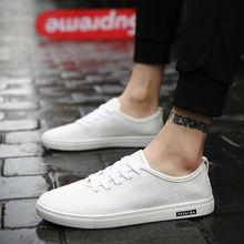 Новинка лета 2020 легсветильник Модные дышащие кроссовки для