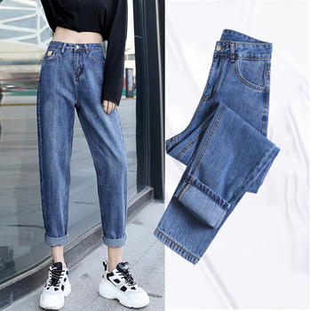 Smoke Gray Straight Jeans Women's High Waist Loose And Thin Spring And Summer Daddy Wide-Leg Harem Pants Nine-Point Cotton Denim full cotton 2019 wide leg women pants high waist loose straight lady jeans with pockets zippers and ripped design spring summer