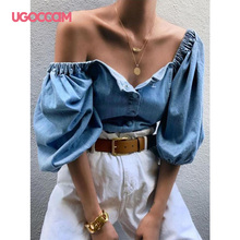 UGOCCAM Denim Blouse Lantern Sleeve Button Elastic Shirts Sexy Off The Shoulder