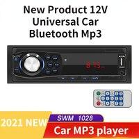 2021 novo produto SWM-1028 12v universal carro bluetooth mp3 player suporta tf cartão u disco fm rádio do carro bluetooth mp3 player