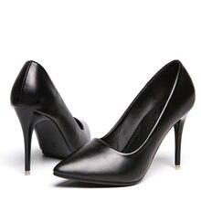 Туфли лодочки женские из натуральной кожи высокий каблук шпилька