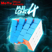 MoYu MeiLong 4 4x4x4 Magic Cube MeiLong4 4x4 Professional Neo Speed Puzzle Antistress Fidget Educational Toys For Children