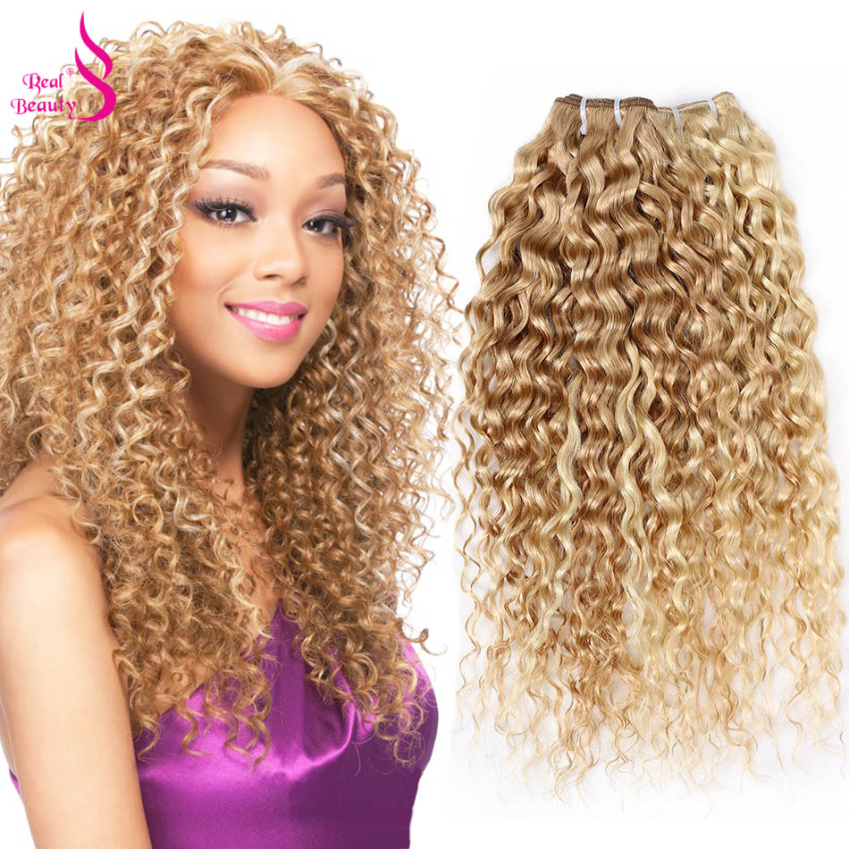 Water Wave Ombre Hair Bundles P27/613 Highlight    1