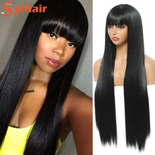 Women's Black Long Straight Wig Fashion Cosplay Medium Parted Bangs for Women Fashion Female Cosplay Party Christmas Wigs Free G