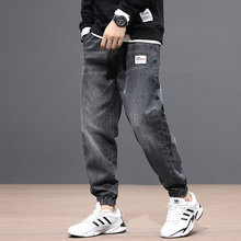 Japanese Fashion Men Jeans Loose Fit Black Gray Harem Trousers Slack Bottom Joggers Denim Cargo Pants Street Hip Hop