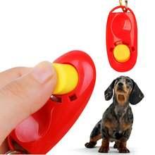 Glorystar pet agile тренировочное устройство для собак
