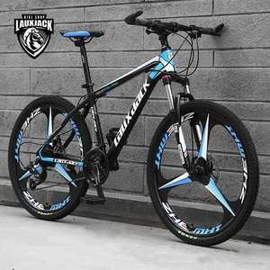 Mountain Bike Trail Bikes Bicycle 26