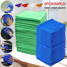 5-50 PCS Microfiber Car Cleaning Towel 30x30/25x25cm Automobile Motorcycle Washing Glass Household Cleaning Towel Car Care Cloth