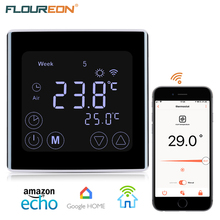 Wifi термостаты ЖК сенсорный экран регулятор температуры программируемый термостат подогрев пола Электрический нагреватель