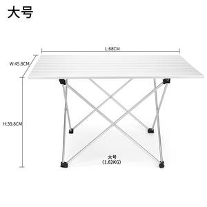 Folding Table Bbq-Patio-Furniture Garden Picnic Kitchen Outdoor Aluminum Camping Desk