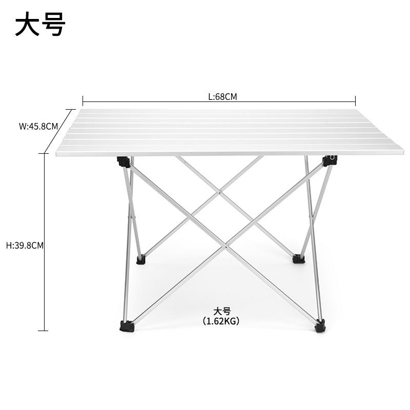 High Quality Outdoor Aluminum Folding Table Camping Picnic Barbecue Portable Bbq Patio Furniture Desk Metalic Kitchen Garden Car