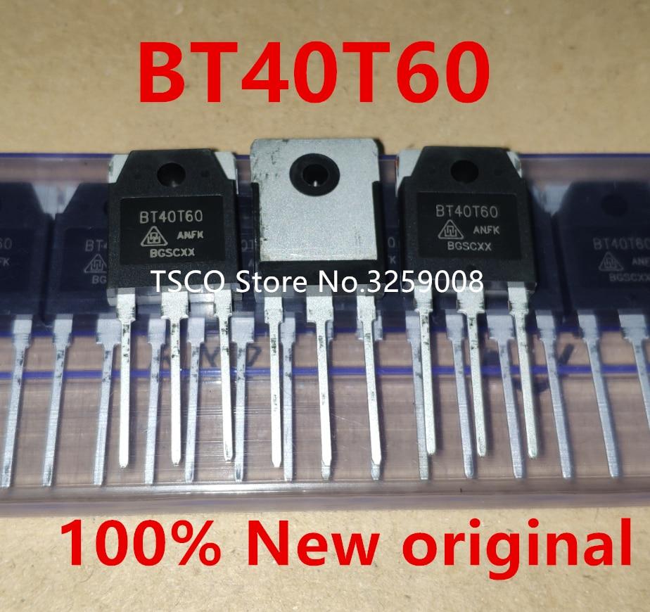 BT40T60 3_副本