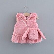 Детская верхняя одежда; жилет из искусственного меха для маленьких девочек; сезон осень-зима; модный толстый теплый жилет; Рождественская одежда для маленьких девочек