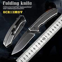 Кершоу 1306 Открытый тактические ножи выживания фрукты складной