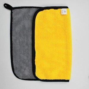 Image 4 - 5 pcs 600gsm רכב לשטוף מיקרופייבר מגבות סופר עבה קטיפה בד עבור כביסה ניקוי ייבוש לספוג שעוות ליטוש