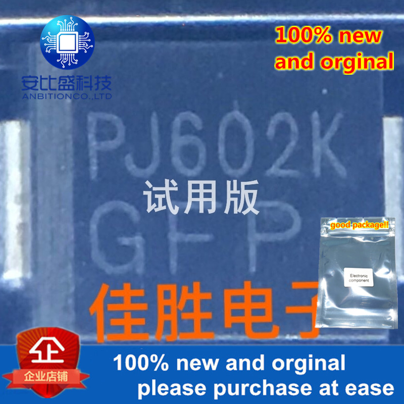 20pcs 100% New And Orginal 1.5SMCJ36A DO214AB Silk-screen GFP 36v One-way TVS Protecting Tube  In Stock