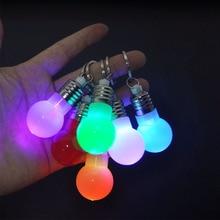 1pcs Novelty Lighting Mini LED Light Bulb Keychain Key Ring Illuminate Candy Flashlight Lamp Pendant Key Fob Christmas Gift 1pcs lovely flashlight led bulb keychain white light torch keyring cute luminous clear lamp small gifts novelty jewelry