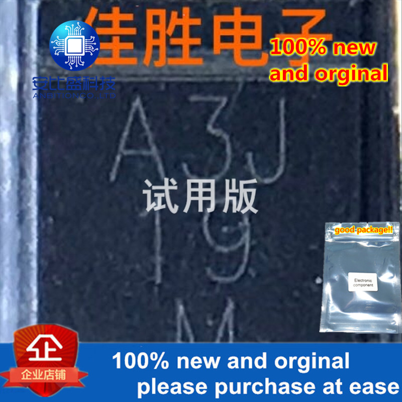 25-50pcs 100% New And Orginal AS3BJ 3A600v DO214AA Silk-screen A3J In Stock