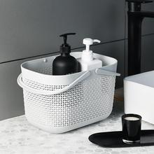 Rattan Plastic Hand Basket Bathroom Storage Baskets with Handle Household Storage Tools Large Capacity Ins Style Storage Basket