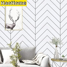 HaoHome White and Black Geometric Contact Paper Black Stripes Peel and Stick Wallpaper Modern Removable Self Adhesive Wall Paper