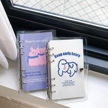 Мультфильм щенок кольцо Биндер Блокнот А6 прозрачный ПВХ отличного ноутбука простой стиль студент Дневник школьные принадлежности канцелярские