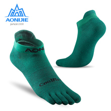 AONIJIE lekki głęboki dekolt sportowe skarpetki z palcami jedna para ćwierć skarpetki dla pięciu palcami boso buty do biegania maraton wyścig E4110