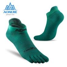 Легкие спортивные носки AONIJIE с низким вырезом, одна пара, четверть, носки для пяти носков, бег босиком, обувь для марафона, Гонки E4110