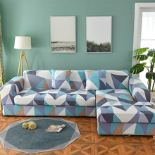 Elastic Sofa Cover Stretch Sofa Covers For Living Room Needs Order 2 Pieces Couch Covers For L-shape Corner Sectional Sofa цена и фото