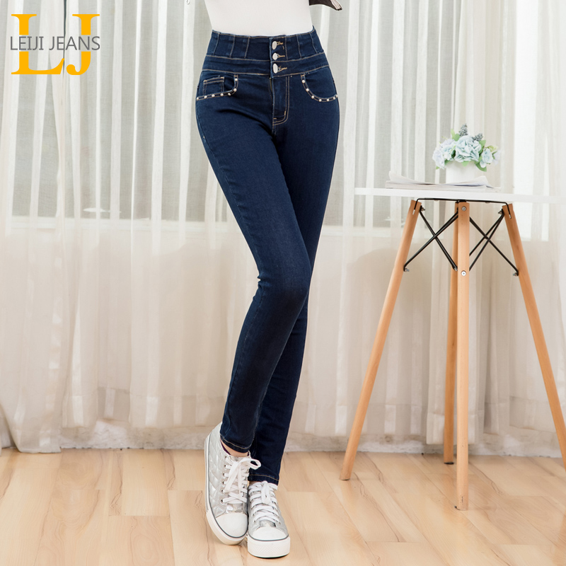 LEIJIJEANS new arrival autumn Dark blue high waist stretchy   jeans   with fly button fashion style plus size 5XL 6XL women   jeans
