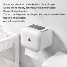Полка для диспенсера самоклеящаяся с крышкой держатель для бумаги настенный держатель для ванной комнаты водонепроницаемый контейнер коробка аксессуары