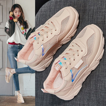 Women Mesh Breathable Sneakers Fashion Comfortable Non-Slipper Running Shoes Light Weight Outdoor Travel Walking Sports Shoes li ning genuine women s cushion running shoes sports textile light weight sneakers lining breathable shoes arhm034