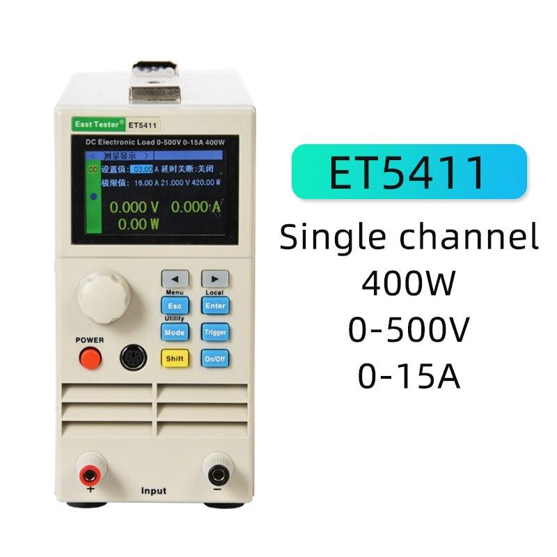 Электрическая нагрузка постоянного тока Kuaiqu Профессиональный программируемый цифровой контроль нагрузки постоянного тока электронная батарея тестер нагрузки 500 В 15A 400 Вт ET5411|Тестеры аккумуляторов|   | АлиЭкспресс