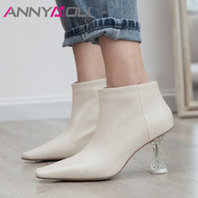 ANNYMOLI Fall Genuine Leather Ankle Boots Women Cow  Leather Kitten High Heels Short Boots Square Toe Shoes Ladies Plus Size 43 цены онлайн