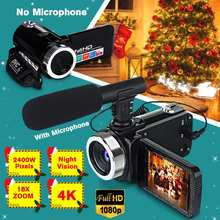 Professional 4K 1080P HD Camcorder Video Camera Night Vision 3.0 Inch HD Touch S