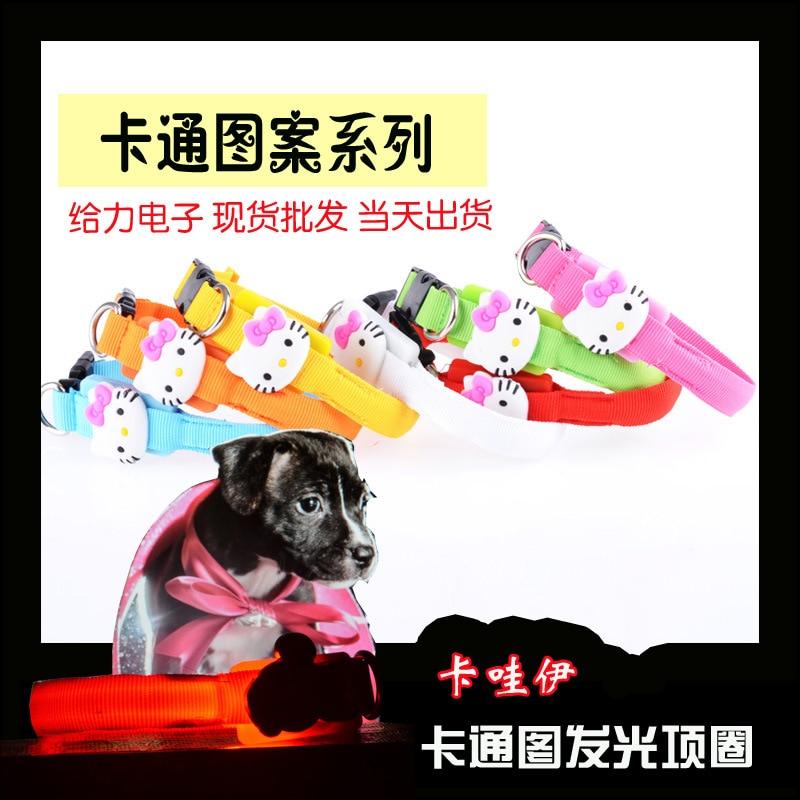 1.5 Every Pet Supplies Luminous Collar Hand Holding Rope Dog Collar