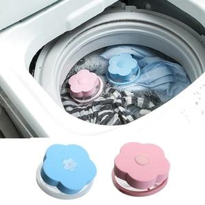 Bolsa de filtro de malla para el hogar, bolsa de filtro de ropa para el hogar, malla de limpieza de pelusa de piel flotante para mascotas bolsa