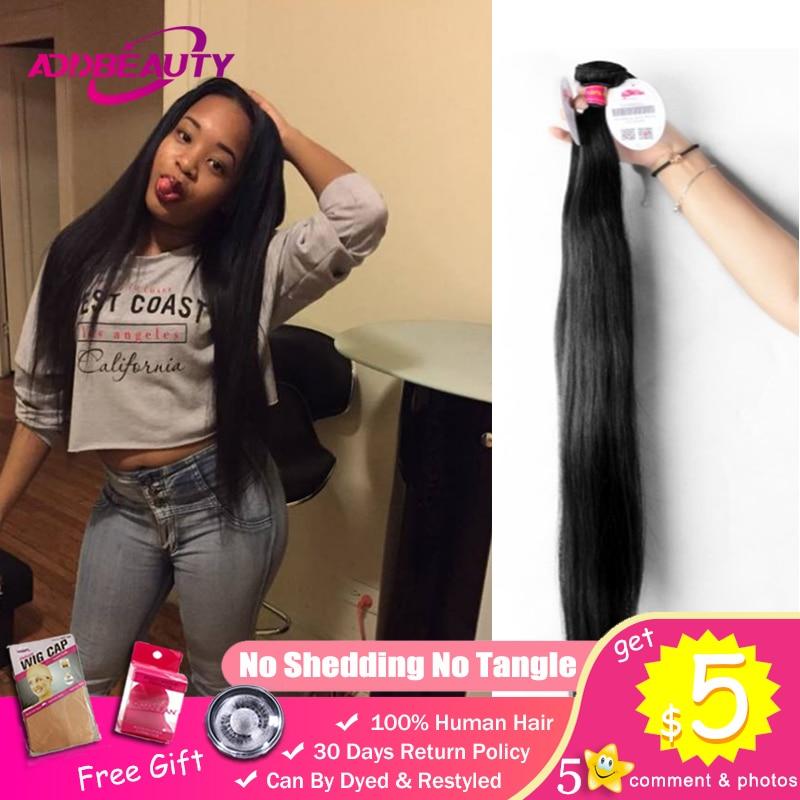 Addbeauty 30 32 34 36 38 40 pulgadas cabello brasileño Remy tejido mechones extensiones de cabello humano recto Color Natural doble dibujado