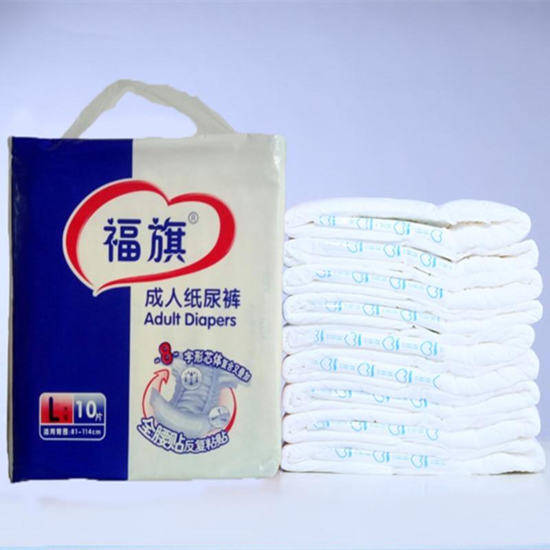 10 Pcs Adult Diapers Disposable Elder Coton Diaper Maternal Zipper Pants Diapers L Free Shipment Menstrual Pad Adults Urinal