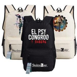 Image 1 - Mochila de Cosplay Steins Gate, bolso para adolescentes, mochila de Anime Oxford, bolsa de viaje Unisex para ordenador portátil, regalo