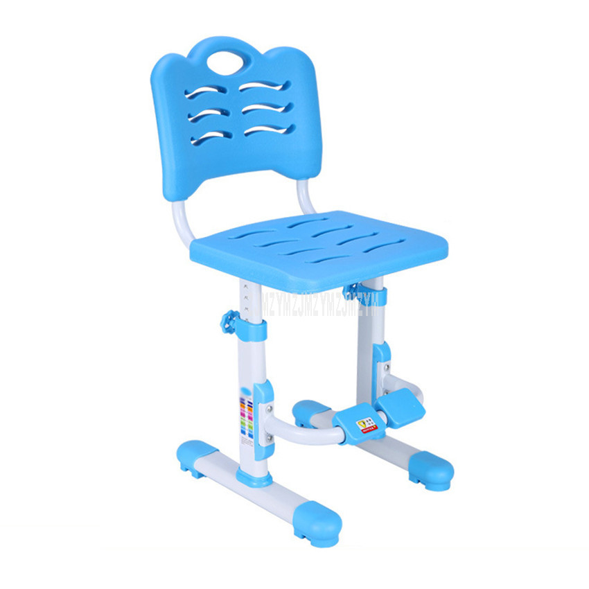 42-52cm Seat Height Child Children Learning Chair Liftable Sitting Posture Correction Student Study Writing Chair 3-18 Years Old
