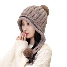 2020 Новый помпоном зимняя Шапки для Для женщин теплая шапка