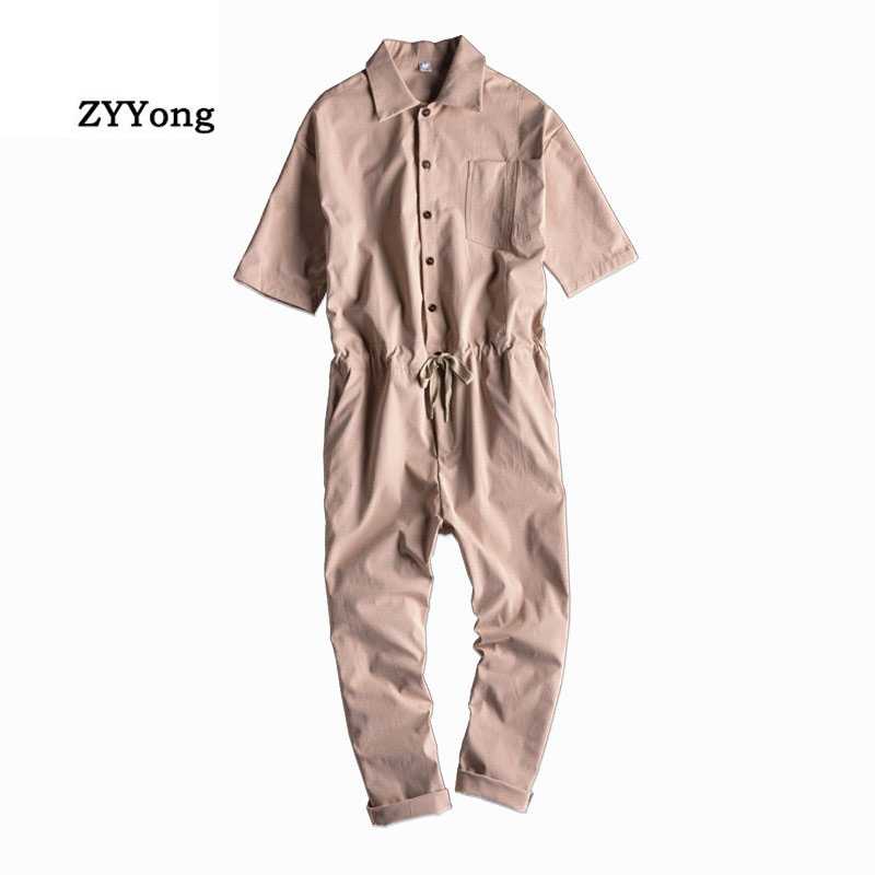 ZYYong Summer Lapel Short Sleeve Men's Jumpsuit Loose Hip-Hop Style Streetwear Men's Overalls Casual Comfortable Men's Pants