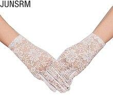 Модные короткие кружевные свадебные перчатки защитные с закрытыми
