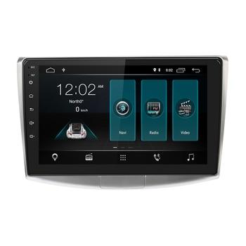 EBILAEN Car Multimedia Player For VW Volkswagen Passat B7 B6 CC  2Din Android 9.0  Autoradio GPS Navigation DVR Camera Stereo