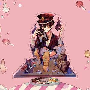 Anime Toilet-Bound Hanako-kun