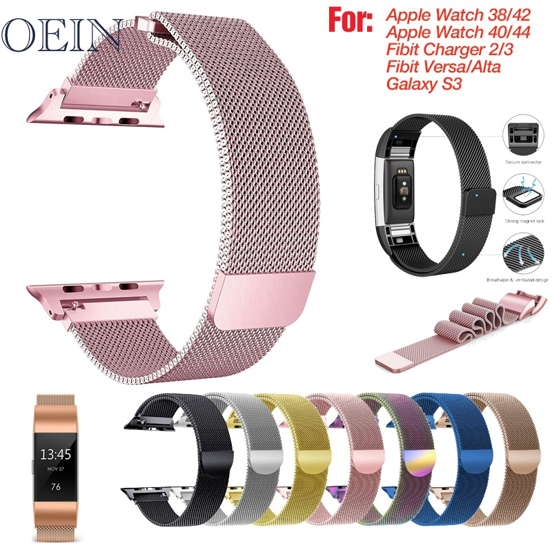Stainless Steel Milanese Loop Replacement Strap With Magnetic Closure IWatch Series 432  Sport Samsung Gear S3 Fibit Charger2
