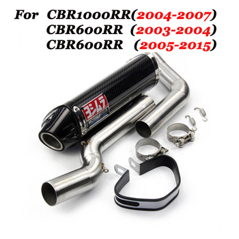 Slip On For CBR1000RR 2004-2007 CBR600 2005-2015 Motorcycle Exhaust Middle Connection Link Pipe Modified Motorbike Muffler фото