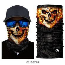 Анти-УФ полумаска для лица труба шарф головной щит повязка бесшовная Волшебная бандана Джокер клоун шеи гетры Череп Скелет ветрозащитный